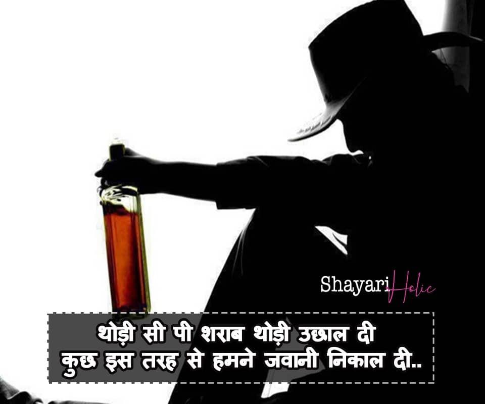 sharabi hindi shayari